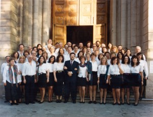 Catedral de San Isidro 1994 (FILEminimizer)